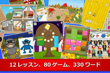 英語学習アプリi-02
