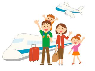 楽しい家族旅行に出かけよう