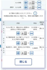 Yahoo!トラベル-24