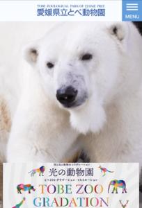 ふれあい動物園-17