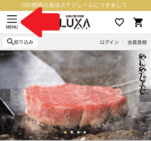 LUXA-07